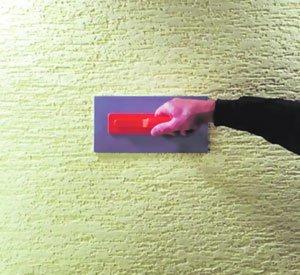 Як підготувати поверхню стіни до