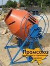 Бетоносмеситель гравитационный БГ-100, БГ-150, БГ-250, БГ-320, БГ-500, РБП-150, РБП-250 (Украина).